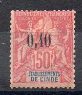 INDE - YT N° 23 - Neuf * - MH - Cote: 580,00 € - Unused Stamps