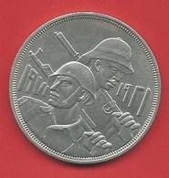 IRAQ - 1971 - DINARO - 50° ANNIVERSARIO DELL'ESERCITO IRACHENO - SILVER - - Irak