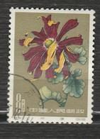 Chine - Timbre Année 1960 - Mi 570 - 1949 - ... República Popular