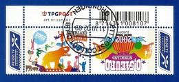 Niederlande  2002  Mi.Nr. 2011 / 2012 , EUROPA CEPT Zirkus - Gestempelt / Fine Used / (o) - 2002