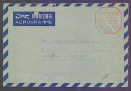 CHINA Postal History, Old Aerogramme With Meter Mark Used 1976 From KWANGCHOW, Broken Part Lower Side Only - 1949 - ... Volksrepublik