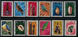 New Hebrides // 1960-1980 // 1972 // Art Indigène, Oiseaux Et Coquillage Timbres Neufs** MNH No. Y&T 338-349 - Légende Anglaise