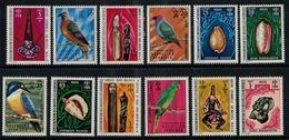Nouvelles Hébrides // 1960-1980 // 1972 // Art Indigène, Oiseaux Et Coquillages Timbres Neufs** MNH No. Y&T 326-337 - Légende Française
