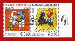 Griechenland  2002  Mi.Nr. 2110 / 2111 C , EUROPA CEPT Zirkus - Gestempelt / Fine Used / (o) - 2002