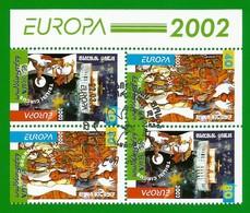 Georgien 2002   Mi.Nr. 397 / 398 D  , EUROPA CEPT -  Zirkus - Gestempelt / Fine Used / (o) - 2002