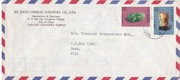 KE JIANN CHERNG INDUSTRO CO LTD CIRCULEE TAIWAN TO FIJI YEAR 1960 - BLEUP - 1945-... République De Chine