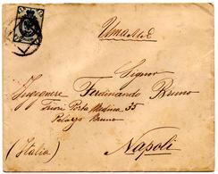 Lettre De Saint Petersbourg (4.12.1884) Pour Naples Napoli Ambulante Pontebba Bologna - Covers & Documents
