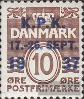Denmark 241 (complete Issue) Unmounted Mint / Never Hinged 1937 Stamp Exhibition - 1913-47 (Christian X)