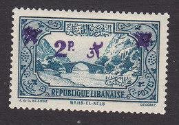 Lebanon, Scott #173, Mint Hinged, Scenes Of Lebanon Surcharged, Issued 1945 - Great Lebanon (1924-1945)