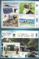 BHUTAN , 2018, MNH,SMALL GRANTS PROGRAMME, RICE, CORN, FISHING, BOATS, SOLAR PANELS, SHEETLET+ S/SHEET - Food
