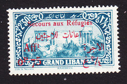 Lebanon, Scott #B8, Mint Hinged, Scenes Of Lebanon Surcharged, Issued 1926 - Great Lebanon (1924-1945)
