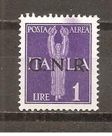 Italia-Italy Yvert Nº República Social Italiana Aéreo 5 (MH/*) - 4. 1944-45 República Social