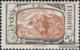 Ethiopia 74 Unmounted Mint / Never Hinged 1919 Local Motives - Ethiopia