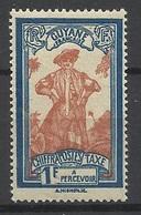 Guyane   Taxe  N°  19       Neuf  * */*    TB .......   Soldé   à Moins De 20  % ! ! ! - Unused Stamps