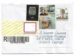 Macedonia Gagarin AIR Stamp - Macedonia