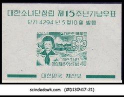 KOREA - 1961 15yrs Of GIRL SCOUTS - SOUVENIR SHEET - MINT NH - Korea, South