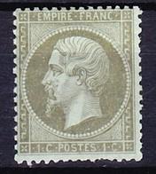 FRANCE NAPOLEON III 1862 YT N° 19 * - 1862 Napoléon III