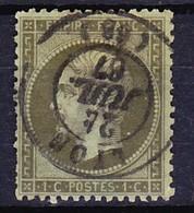 FRANCE NAPOLEON III 1862 YT N° 19 Obl. CACHET A DATE LYON - 1862 Napoléon III