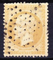 FRANCE NAPOLEON III 1862 YT N° 21 Obl. ETOILE (Filet Partiellement Effacé) - 1862 Napoléon III