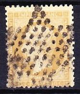 FRANCE NAPOLEON III 1862 YT N° 21 Obl. ETOILE (Filet Manquant à Gauche) - 1862 Napoleon III