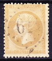 FRANCE NAPOLEON III 1862 YT N° 21 Obl. LOSANGE GC - 1862 Napoleone III