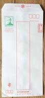 Taiwan 1979, Unused Pre Stamp Cover Postal Stationery General Chang Tzu-chung - 1945-... República De China