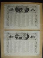 ALMANACH  1850 CALENDRIER 2 SEMESTRIELS  Lithographie  Allégorie  Confidence   Arabesque  Impr Dubois -Trianon - Kalender