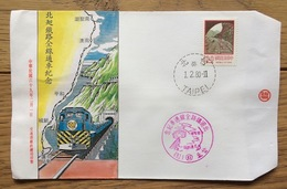 Taiwan 1976, FDC: Railway Construction Trein Train Zug - FDC