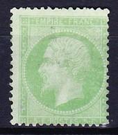 FRANCE NAPOLEON III 1871 YT N° 35 NSG - 1862 Napoléon III