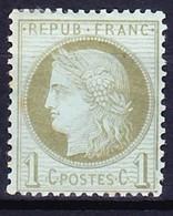 FRANCE CERES 1872 YT N° 50 * - 1871-1875 Cérès