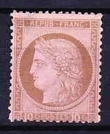 FRANCE CERES 1875 YT N° 54 NSG - 1871-1875 Ceres