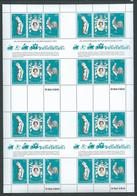 New Hebrides French 1978 QEII Coronation Uncut Sheet Of 4 Sheetlets MNH - French Legend