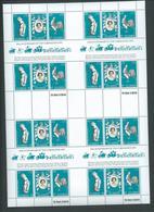 New Hebrides British 1978 QEII Coronation Uncut Sheet Of 4 Sheetlets MNH - English Legend