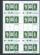 British Virgin Islands 1978 QEII Coronation Uncut Sheet Of 4 Sheetlets MNH - British Virgin Islands
