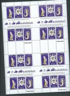 Tristan Da Cunha 1978 QEII Coronation Uncut Sheet Of 4 Sheetlets MNH - Tristan Da Cunha