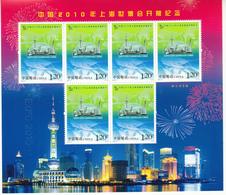 China 2010-10 Open Of World Expo 2010 Shanghai Mini S/S - 2010 – Shanghai (China)