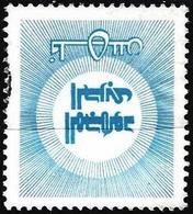 Bahrain  - Mi Z2 - YT Xxx ( Charitable Stamp ) - Bahreïn (1965-...)
