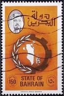 Bahrain 1977 - Mi 246 - YT 239 ( Crown And Map Of The Country ) - Bahreïn (1965-...)