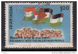 India Used 1981, Palestinian Solidarity, Palestine Flag,    (sample Image) - India