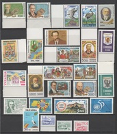 UKRAINE 1995 Complete Year Set / Vollständiger Jahressatz / L'ensemble Année Complète: 24 Stamps **/MNH - Ukraine