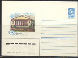 RUSSIA USSR Stamped Stationery Ganzsache 85-329 1985.06.20 VORONEZH Opera Theater - 1923-1991 URSS