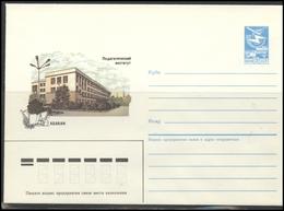 RUSSIA USSR Stamped Stationery Ganzsache 85-335 1985.06.27 KHAKASSIA ABAKAN Pedagogical Institute Education - 1923-1991 URSS