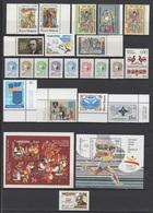 UKRAINE 1992 Complete Year Set / Vollständiger Jahressatz  / L'ensemble Année Complète: 22 Stamps + 2 S/sheet **/MNH - Ukraine