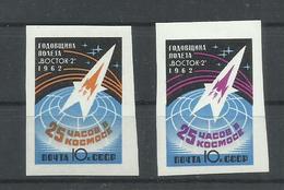RUSIA YVERT 2545/46    (SIN DENTAR)    MNH  ** - 1923-1991 URSS