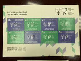 UAE 2019 Stamp Sharjah World Book Capital Expo MNH Sheetlet - United Arab Emirates (General)