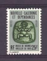 Nouvelle Calédonie  -  1980  -  Services  :  Yv  32  ** - Dienstpost