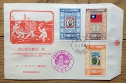 Taiwan 1978, FDC: Centenary Sun Yat-sen Chiang Kai-shek - 1945-... Republiek China