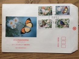 Taiwan 1978, FDC: Butterfly Vlinder Schmetterling Papillon Mariposa Farfalla Fjaril - 1945-... Republiek China