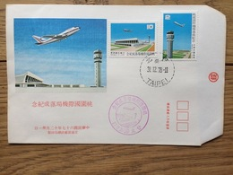 Taiwan 1978, FDC: Tao Yaun Airport Plane Vliegtuig Flugzeug Avion Aereo - 1945-... Republiek China