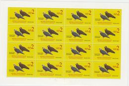 SOUTH SUDAN 2nd Issue = Süd-Sudan 2 SSP Birds Oiseaux Full Sheetlet SOUDAN Soedan - South Sudan